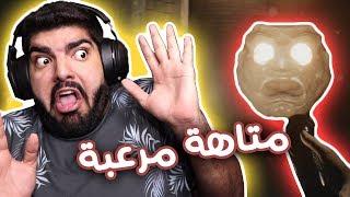 شي غريب يطاردني بمتاهة !! - القبو المرعب Spooky Cellar