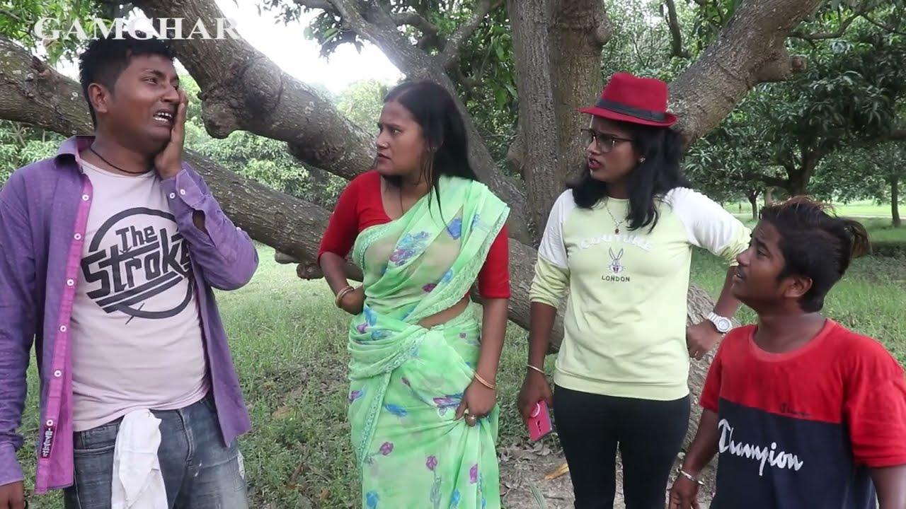 पिपही लभरके लड़ुवा केलक छेडखानी ।। laduwa maithili comedy
