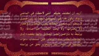 الجماعة الاسلامية الاحمدية - اقتباسات عن الخلافة (اقتباس 13)