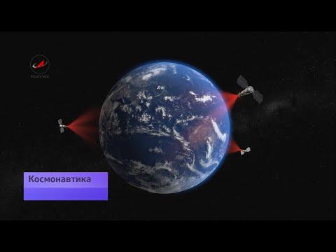 Спутник смотрит сквозь землю