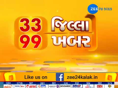 A glimpse at 99 news of 33 districts, 12th January,2018 - ZEE 24 KALAK