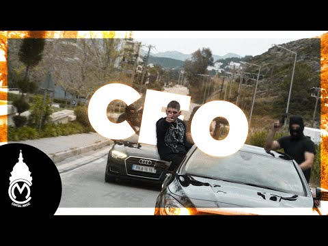 SCAR - CEO - Official Visualiser