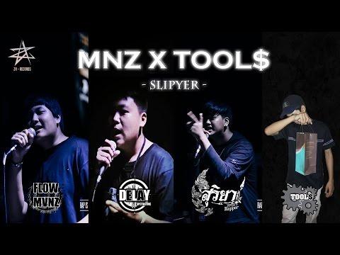 MNZ x TOOL$ - SLIPYER [Official Audio Video]