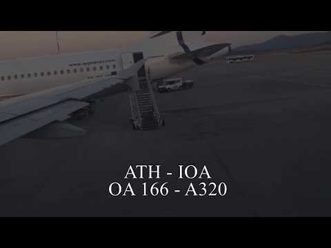 ATH -IOA, Airbus A320, Aegean Air, A3166