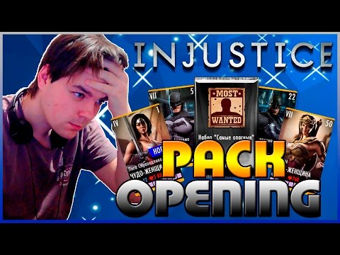СУПЕР PACK OPENING В ИГРЕ INJUSTICE (ANDROID)