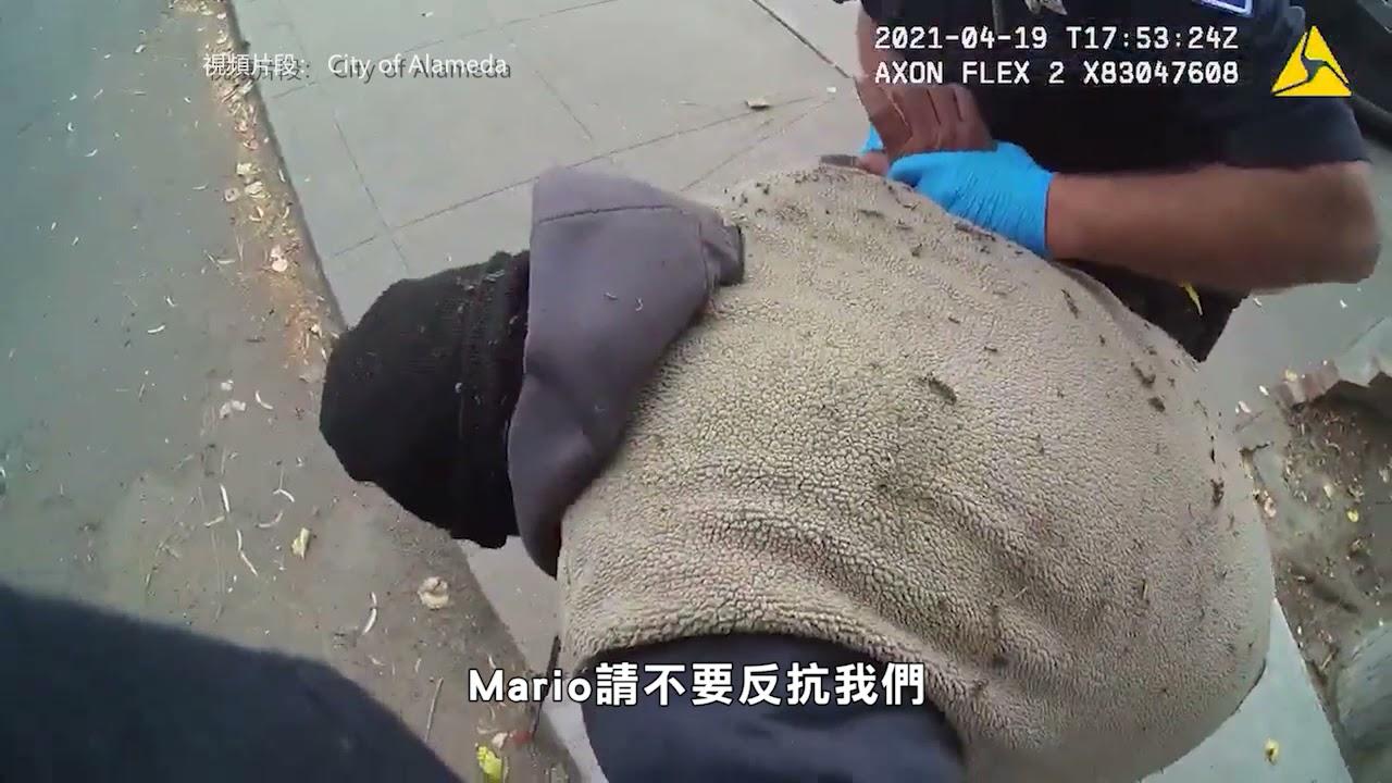 【天下新聞】Alameda縣: 一名男子被警察按在地上5分鐘後死亡