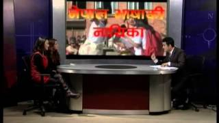 ashishma nakarmi, bhintuna joshi with anuz thapa on issue of the day part 1