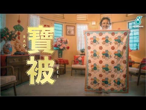 PETRONAS Sparks Lunar New Year With 'Bao Bei' Webfilm