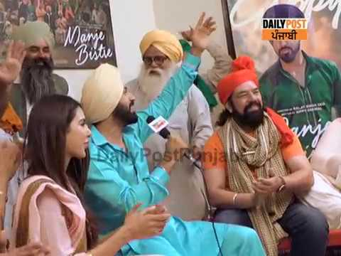 Manje Bistre full movie cast Gippy Grewal Movie   Exclusive Interview Daily Post Punjabi