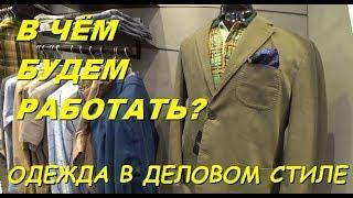 Мужская Одежда и для Женщин. Деловой Стиль. Караджа в Эраста. Meryem Isabella. Однотонные Купальники