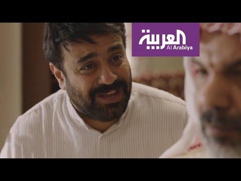 مسلسل ممنوع الوقوف قصة عشق