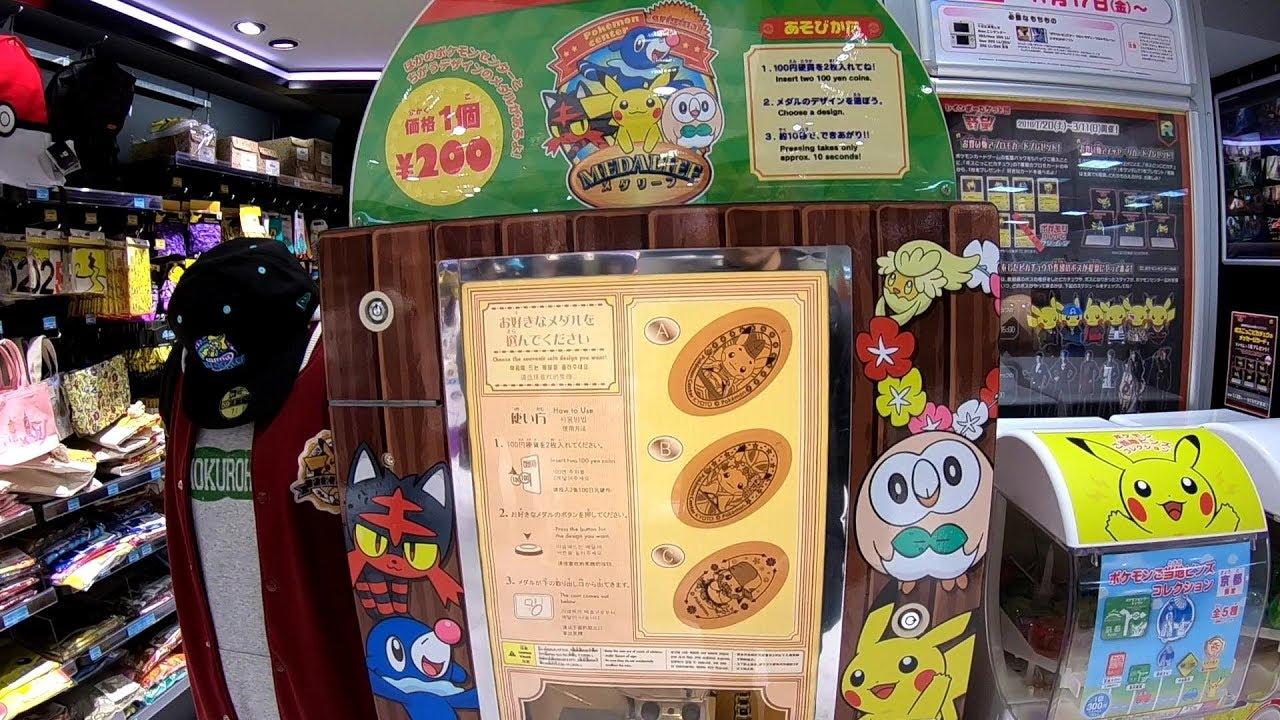 Pokemon Center Kyoto Medal Machine