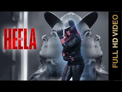 HEELA Full Video Song - SHILPY | HEELA Full Mp3 Song