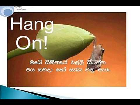 Image result for sinhala quotes education
