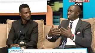 Akabbinkano: Kintu Nyango byagoera byabulimba,ssi bbanga ku ttaka lye! (Bobi Wine) Part B thumbnail