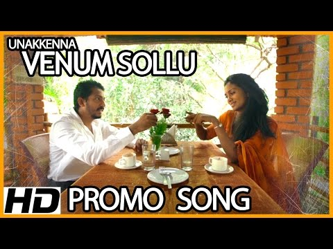Enakkul Unarum Video Song Promo | Unakkenna Venum Sollu Tamil Movie | Haricharan