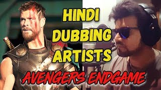 Avengers Endgame Hindi Dubbing Artists   Explained in HINDI