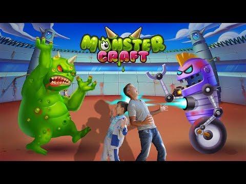 МОНСТР КРАФТ: Крафтим монстров на фабрике Monster Craft и отправляем их на битву. Кто же победит?