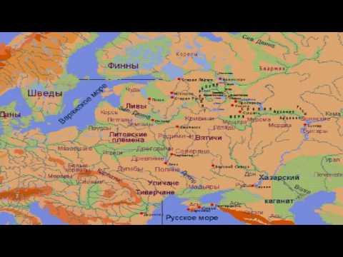 Русь в IX–X веках (рассказывают Владимир Петрухин и Фёдор Успенский)