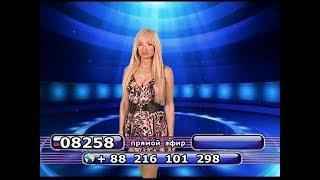 Ольга Козина - 'Телевизор' (10.09.15)