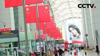 [精彩活动迎国庆] 广东 飘扬中国红 国庆气氛浓 | CCTV