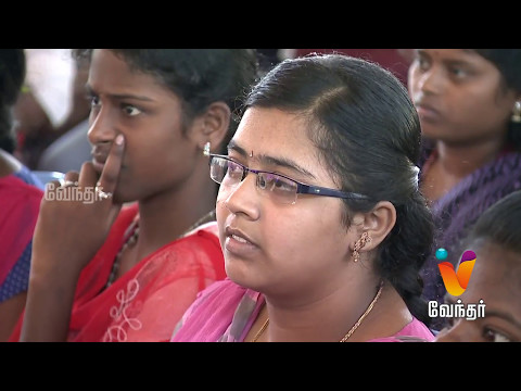 Pattimandram | Mothers Day Special | Special Program