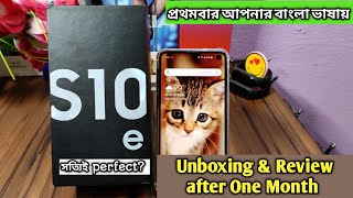 Best Android Phone Under 10000 In Bangladesh