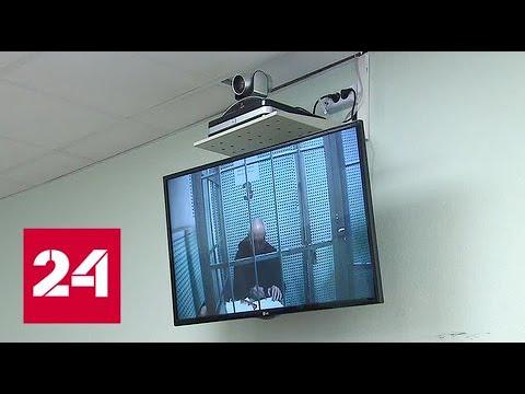 Во время следствия экс-начальник МУРа распродал имущество - Россия 24