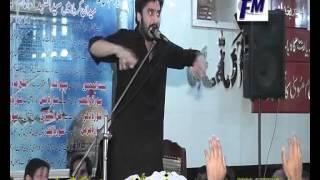 zakir waseem abbas bloch majlis 2016 markaz fsd 237 rb