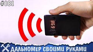 видео Рации на E-katalog.ru > купить радиостанции — цены интернет-магазинов России