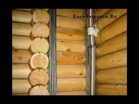 Правильный монтаж проводки в деревянном доме