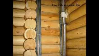видео Окосячка в деревянном доме: варианты проведения своими руками