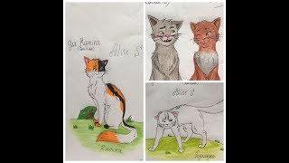 Мои рисунки. Коты-воители) Важная инфа!!!