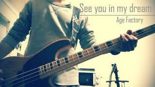 【ベース弾いてみた】See you in my dream / Age Factory