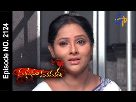 Manasu Mamata | 11th November 2017 | Full Episode No 2124| ETV Telugu