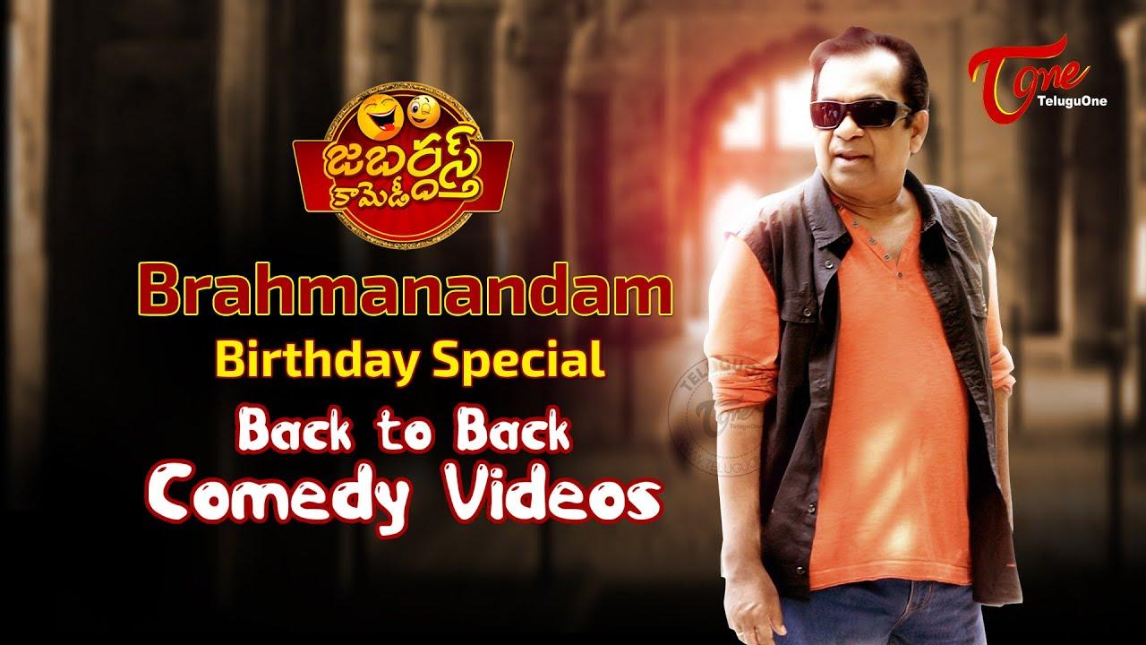 Jabardasth Telugu Comedy | Brahmanandam Back to Back Telugu Comedy Scenes | 96