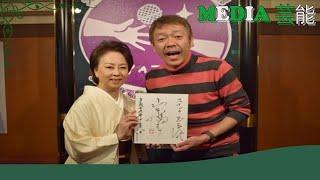 女優の山本陽子が、森下仁丹と山本海苔店が共同開発したお茶漬け「海苔...