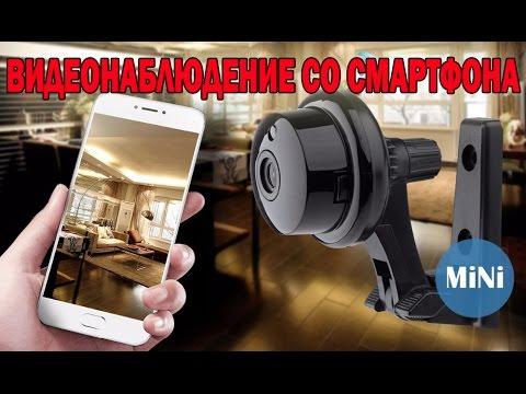 Видеонаблюдение через Интернет - готовые комплекты для