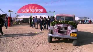 Israelis Use Technology to Make the Desert Bloom