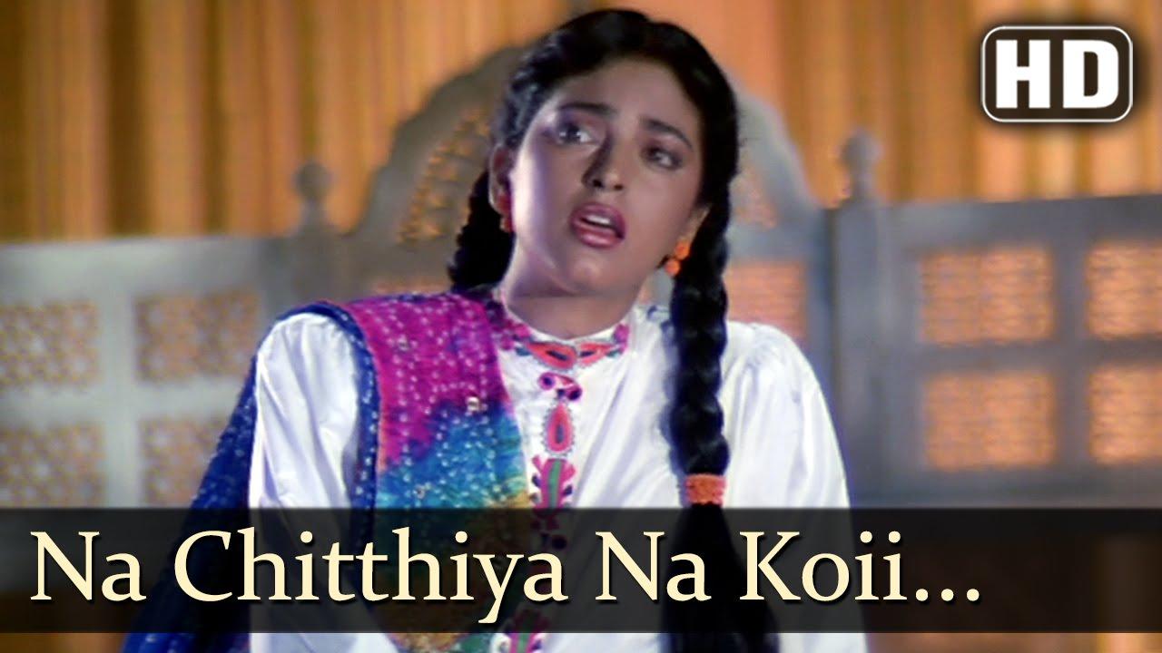 Download Na Chitti Aai Na Koi Sandesa - Juhi Chawla - Love Love Love