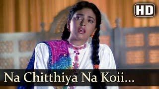 Na Chitti Aai Na Koi Sandesa - Juhi Chawla - Love Love Love