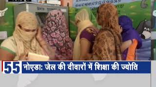News 100: Free sewing training in Alwar of Rajasthan, hundreds of women get certificates