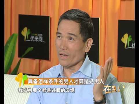 大中华地区_远流公司大中华地区CEO詹文明:女人嫁个好人还是好人家-HD高清