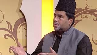Deeni O Fiqahi Masail: Episode 48 (Urdu)
