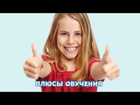Колледжи Новосибирска