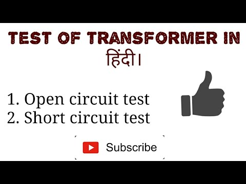 Open Circuit And Short Circuit Test Of Transformer || Latest Upload 2018