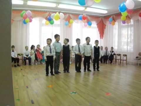 Мальчики поют частушки для девочек  на 8 марта