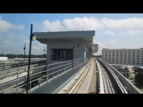 Hartsfield Jackson Atlanta International Airport Skytrain: Rental Car Center to Airport