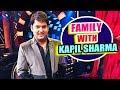 Kapil Sharma के नए Show का नाम है Family With Kapil Sharma
