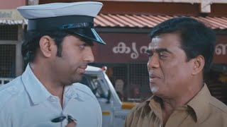 Malayalam Comedy Scenes # Malayalam Comedy Movie Scenes # Comedy Scenes Malayalam Movie